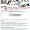 Carta oberta de l'Associació d'Aturats Actius de SAB