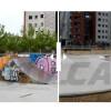Skate park, abans i després
